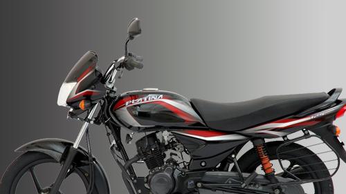 Bajaj Platina Bike Seat Cover Online